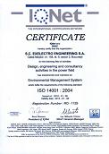 ISO 14001 IQNet